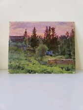 Original Soviet Russian Painting Gusev Yuri Oil on Cardboard.