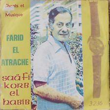 "FARID EL ATRACHE-arabic egypt 7"" p/s single-saa fi korb el habib-made in algeria"
