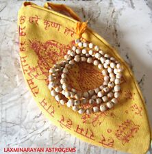 GOMUKHI JAPA MALA BAG FOR MANTRA JAPA MEDITATION HINDU YOGA WITH TULSI MALA
