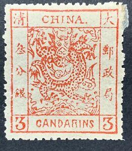 1883 Qing Empire China, 3c Thick Paper Large Dragon, MH, Repair Corner, CV$1150.