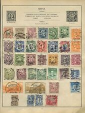 CHINA 1900-1930 USED...59 stamps on PAGES