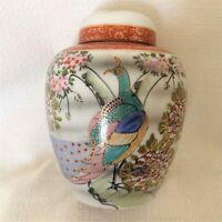 Vintage Japanese Ginger Jar Vase
