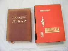 job lot old books Russian? medical hardcover-no pages missing-sold as seen