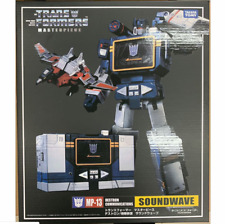 Transformers Masterpiece MP-13 Soundwave Destroc Communicatioa Action Figure Toy