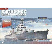 """Paper modeling - 82 - Cruiser """"Kirov"""" - 1:200"""