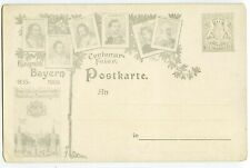 BAVARIA PRIVATE STO POSTAL CARD 2PF, PP10, GREY, CLEAN                  (Y913)