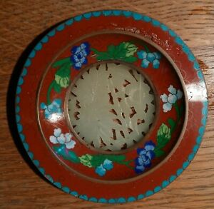 ANTIQUE CHINESE CLOISONNE & CARVED WHITE JADE DISH or COASTER