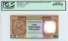 Hong Kong ... P-195a … 500 Dollars … 1987 … *UNC* ... PCGS 65 PPQ