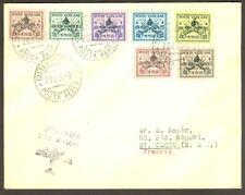 Vatican City Sc# 61-7: Sede Vacante 1939 on FDC