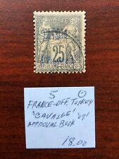 """French Colonies Turkey 1893 Scott #5 """"Cavalle 1 Piastre"""" Overprinted Used/Hinged"""