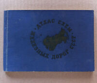 CCCP Russian Railway Atlas Rail Railroad Schemes USSR Passenger train Maps Book