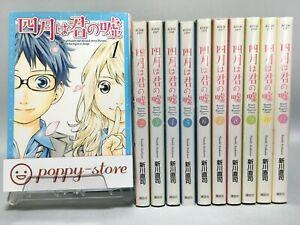 Your Lie in April vol. 1-11 japanese language Comics Complete full Set manga