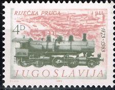Yugoslavia Railroad Locomotive stamp 1983 MNH