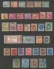 Egypt Stamps - 35 MH and Used - #37 // #136  L135