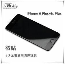 iPhone 6 Plus / 6s Plus 黑/白 3D全覆蓋高清鋼化玻璃保護膜 (5.5寸)