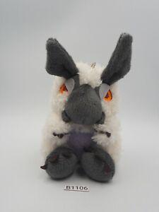 "Monster hunter B1106 Urukususu Lagombi Capcom 5"" Mascot Plush Toy Doll Japan"