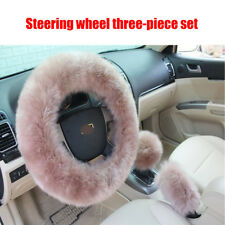 3pcs/set Furry Car Steering Wheel +Shifter+Parking Brake Cover Bean Paste Color