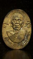 Genuine Thai amulet  Lp. Koon Coin Wat Banrai Soa 5 Phan-Larn B.E.2537 #A1