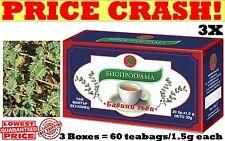 3 BOXES TRIBULUS TERRESTRIS TEA, Libido & Testosterone BOOSTER,Bulgarian 60 bags