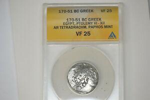 Ancient Greek Tetradrachm- 170-51 BC- ANACS VF-25.  Ptolemy VI-XII