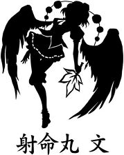 Touhou Project Aya Shameimaru Character Decal sticker