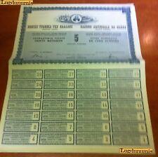 Banque Nationale de Gréce Titre Nominatif 5 Actions Athènes 12 Octobre 1962 Bleu