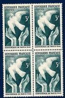 VARIÉTÉ-N°761( Piquage vertical décalé entre deux timbres )  bloc de 4 Neuf **