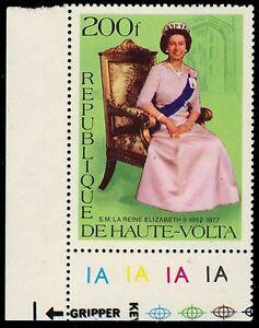 UPPER VOLTA 436 (Mi727) - Queen Elizabeth II Silver Jubilee (pf56444)