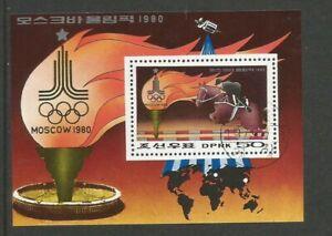 Korea Olympic Games Moscow (1980) 1979 miniature Sheet SG MSN1893 CTO