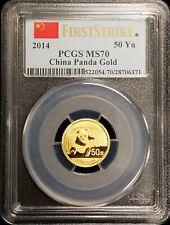 2014 China 1/10 oz 50 Yuan Gold Panda Coin PCGS MS70 First Strike