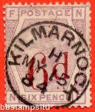 """Sg. 162. K8B. """"nf"""". 6d sur 6d lilas. planche 18. une très fine 15th mai 1884 cd"""