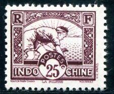 INDOCHINE 1931 Yvert 165b TYPE III * 140€(D5827