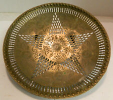 Vintage Footed Etched Reticulated Brass Bowl Star Pattern Excellent Condition