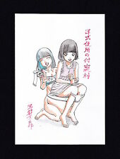 FUNNY GIRL XXX 2 COLLECTION drawing by SHINTARO KAGO manga ero guro