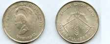 NEPAL 10 Rupees Argent 1968 FOOD FOR ALL  F. A. O N°8