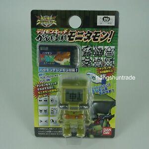Bandai Digimon Fusion Xros Wars Ganbare Monitamon Monitormon Figure