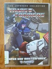 Transformers Japanese Collection 5-DVD Super-God MasterForce E1-42 Anime Hasbro