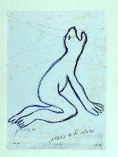 Menashe Kadishman Israeli Jewish Artist Kinetic Painting Original Early Work Art