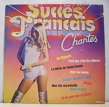 """33 tours SUCCES FRANCAIS CHANTE Disque LP 12"""" BALAVOINE VANGARDE DERAINE ENGEL"""