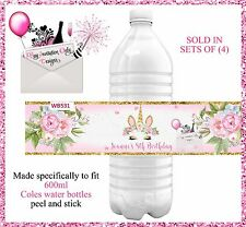 UNICORN MAGICAL RAINBOW BIRTHDAY FLORAL WATER BOTTLE LABELS SET OF (4) WB531