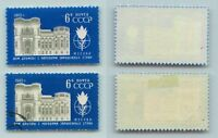 Russia USSR 1962 SC 2624 Z 2642 MNH and used . rta6593