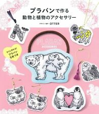 Animal Accessories Made of Prabang Japanese Handmade Accessories Book