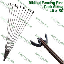 More details for ribbed steel metal barrier fencing stakes 10mmx1250mm fence pins ~ strong 10,20