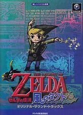 LEGEND OF ZELDA (2003) piano chords movie soundtrack JAPANESE EDITION