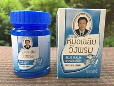 WANG PROM THAI ORIGINAL HERBAL BLUE BALM  ,Relief of dizziness and clear stuffy