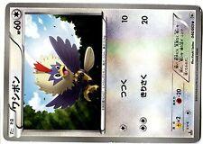 POKEMON JAPANESE CARD CARTE N° 046/053 Furaiglon Rufflet 1ed ....