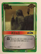 Naruto Card Game Rare 作-255