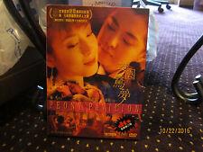 Peony Pavilion (2001, Deluxe 2-DVD Edition) Joey Wang, Rie Miyazawa, Daniel Wu
