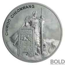 2019 South Korean Silver Chiwoo Cheonwang - 1 oz