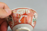 Antique Yongzheng 18th c Chinese Porcelain Amsterdam Bont Tea Bowl Cup Qing
